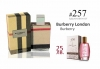 FM 257 - (Burberry London - Burberry)