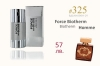 FM 325 - BIOTHERM - Force Biotherm Homme
